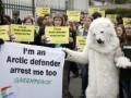 Следственный комитет России обвинил двух активистов Greenpeace в пиратстве