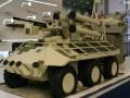 Украинский Фантом стал вторым в ТОП-5 самых интересных боевых машин IDEX-2017 - Defence Blog