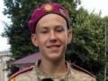 Под Киевом нашли мертвым пропавшего 17-летнего парня