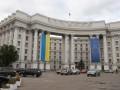 МИД требует допустить врачей к украинцу Грибу