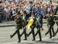 Рада утвердила для ВСУ и полиции приветствие