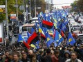 На Михайловской площади начался рок-концерт по случаю годовщины создания УПА