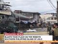 На Филиппинах произошли взрывы у церкви: 19 жертв