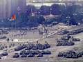 Ученые предупреждают власти Китая об опасности революции