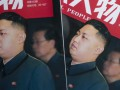 Ким Чен Ын призвал к воссоединению двух Корей