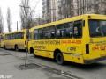 В Киеве проверят всех пассажирских автоперевозчиков