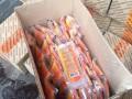 В Киеве обнаружили три тонны российского Боярышника