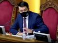 Рада провалила назначение судей КСУ по своей квоте