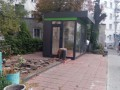В Киеве к скульптуре