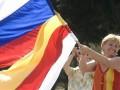 В России растет число граждан, желающих принять в состав РФ Абхазию и Южную Осетию