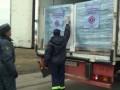 Россия отправила на Донбасс 75-й гумконвой