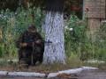Сутки в ООС: 11 обстрелов, один погибший