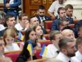 На заседание Рады пригласили Кабмин и силовиков