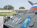 Молдова и Украина усложнили военным РФ путь в Приднестровье
