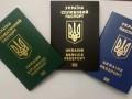 МИД опроверг проблемы с оформлением виз в биометрических паспортах