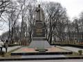 Петиция о сносе памятника Ватутину в Киеве набрала 10 тыс голосов