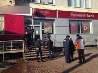 В Киеве произошло вооруженное ограбление банка