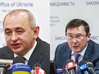 Против Луценко и Матиоса открыли дело за посты в Facebook