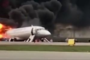Опубликован отчет катастрофы в аэропорту Шереметьево