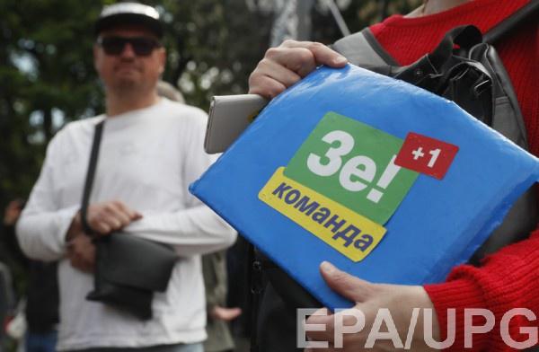 """Лидеры """"Слуги народа"""" обещают ребрендинг партии, без упоминания о президенте Зеленском"""