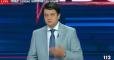 """""""За кнопкодавство штраф 80 тыс грн"""": Разумков рассказал, как будут наказывать нардепов"""