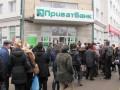 ПриватБанк ограничил сумму снятия денег в банкоматах