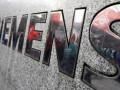 Тегеран обвиняет Siemens в подрывной деятельности