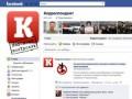 ТОП-20 новостей Корреспондент.net, которые понравились пользователям Facebook в 2011-м больше всего