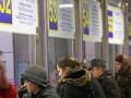 В Раде предложили по-новому компенсировать проезд в транспорте