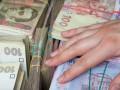 В НБУ предлагают отменить карантинное ограничение зарплат чиновников