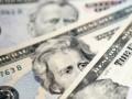 Украина выплатила 39 миллионов долларов по евробондам