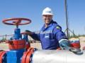 Россия уже готова на разные варианты газопровода в Европу