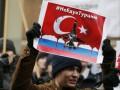 Стало известно, от каких турецких продуктов откажется РФ - СМИ