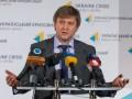 Доходы госбюджета-2017 составят 785,5 млрд грн - Минфин
