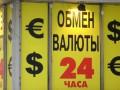 Паники больше нет: Украинцы перестали сбывать гривну