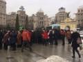 В Киеве собирают митинг, ищут желающих держать плакаты