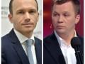 Министры Милованов и Малюська подали в отставку из-за низких зарплат - нардеп Скороход