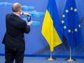 Ирландия ратифицировала Соглашение об ассоциации Украина-ЕС