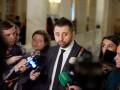 """Арахамия заявил о 4 неформальных группах нардепов в """"Слуге народа"""""""
