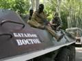 Осетинские боевики из батальона Восток решили вернуться на родину