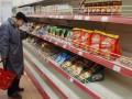 Россияне одобряют санкции против Запада - опрос