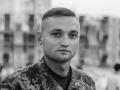 Полиция закрыла дело о самоубийстве Волошина