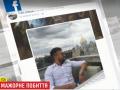 Сын замгендиректора Roshen избил девушку - СМИ