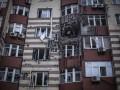 Разрушения в центре Донецка: фоторепортаж