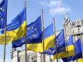 Украина-ЕС: Парламент Нидерландов поддержал закон о ратификации