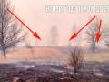 В Чернобыле снова вспыхнул пожар