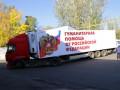 На оккупированный Донбасс прибыл 88 российский