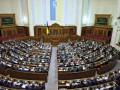 Депутаты предлагают криминализировать клевету в Украине