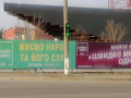 Автомойка превратила лозунги кандидатов в президенты в свою рекламу