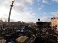 Фонд помощи героям Майдана обвиняют в махинациях